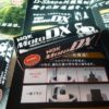 【プラグ】MotoDXプラグ・NGKスパークプラグ!!二輪専用!