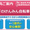 一般財団法人 兵庫県交通安全協会 「令和3年度(第50回)兵庫県二輪車安全運転競技会